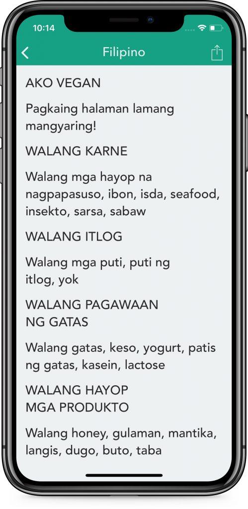 Vegan iOS app - showing different languages